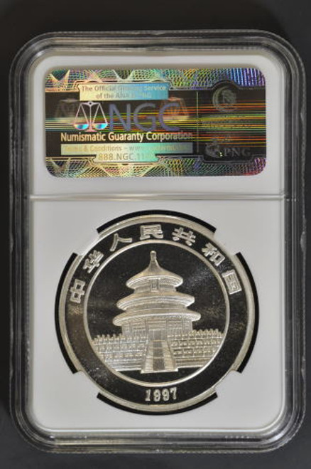 China 1997 Panda 1 oz Silver Coin - Small Date - NGC MS-70
