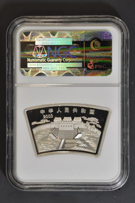 China 2003 Year of the Goat 1 oz Silver Coin - Flower Shaped - NGC MS-69