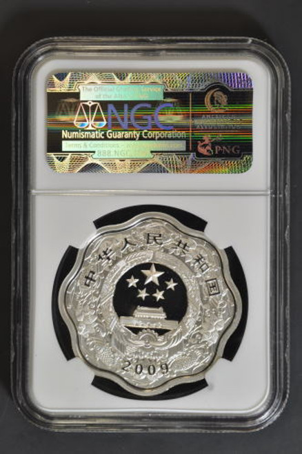 China 2009 Year of the Ox 1 oz Silver Coin - Flower Shaped - NGC PF-70 Ultra Cameo