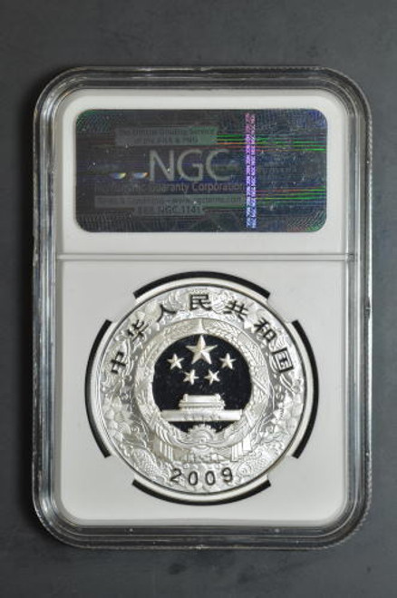 China 2009 Year of the Ox 1 oz Silver Proof Coin - NGC PF 69 Ultra Cameo