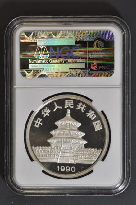 China 1990 Panda 1 oz Silver Coin - Small Date - NGC MS-69