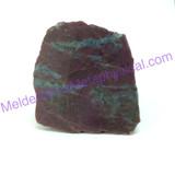 MeldedMind Ruby in Kyanite Specimen 3.78in Rough Lapidary 694