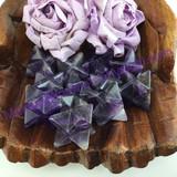 MeldedMind One (1) Amethyst Merkaba .97 in - 1in Purple Carving Healing 039