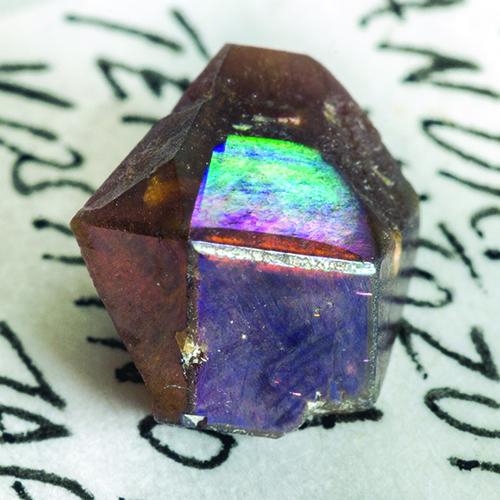 Andradite Crystal, via Wikipedia Commons