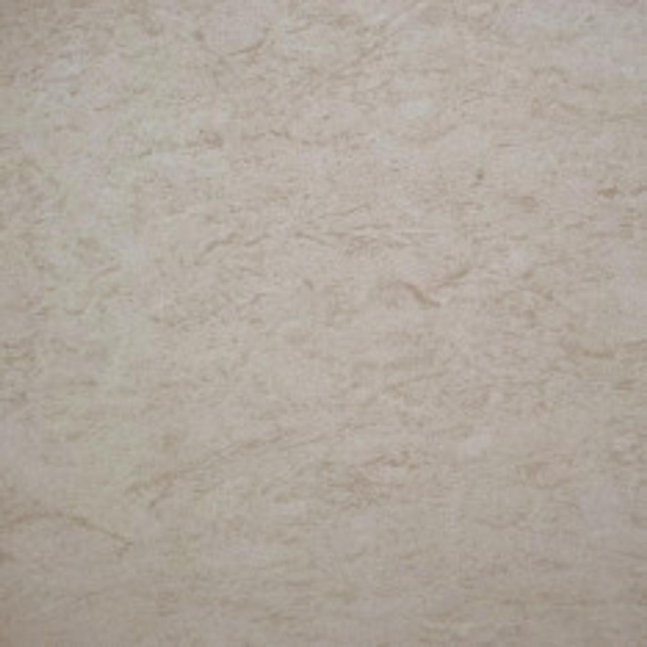 Bulgaria Cream Limestone brushed finish