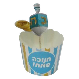 Chanukah Cupcake Wrap with Dreidel Topper