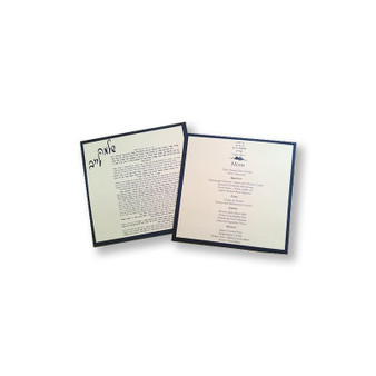 Square Double Sided Bencher & Menu