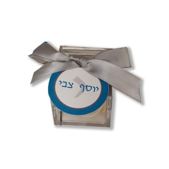 Personalized Acrylic Box for Pidyon Haben, Ribbon & Tag Included