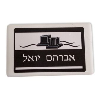 Personalized Bar Mitzvah Mint Thins (More Colors Available)