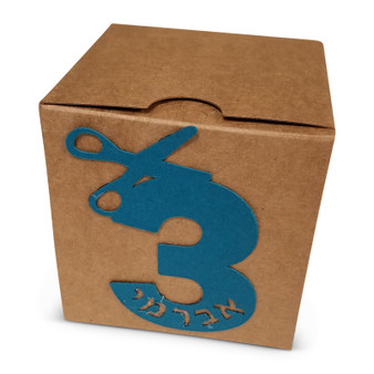Square Box with Lasercut number 3 & Scissors  (More colors available)