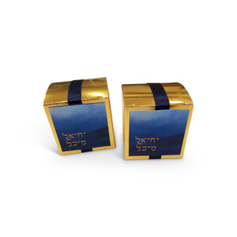 Gold Metallic Upsherin Box with Ombre Design Label (Additional colors available upon request)