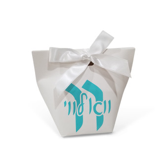 Personalized Upsherin Candy Box (Available in white, kraft or black) Ribbon Included