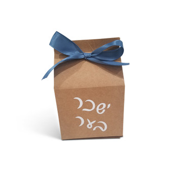 Personalized Milk Carton Upsherin Box, also available in white