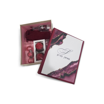"Personalized Burgundy Agate Gift Box 8"" x 6 1/4"""