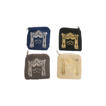 Bar Mitzvah Velvet Mini Tefillin Bags New Design! Only Cream available)