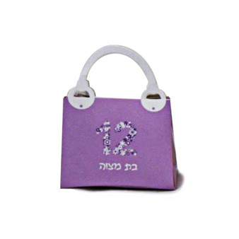 Bas Mitzvah Purse Favor Box