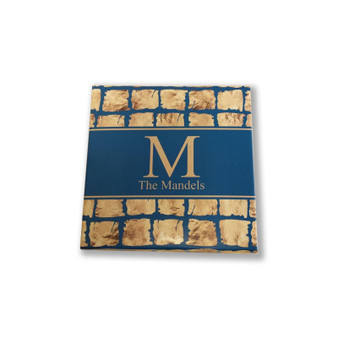 Blue Geometric Square Foil Mishloach Manos Box, 4 sizes available