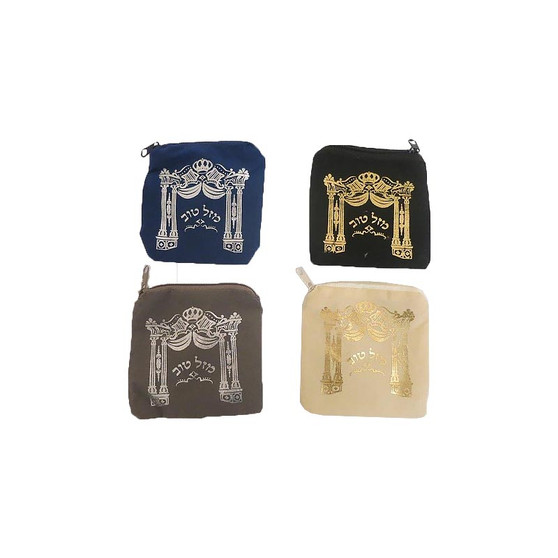 Bar Mitzvah Velvet Mini Tefillin Bags New Design! Only Cream & Burgundy available)