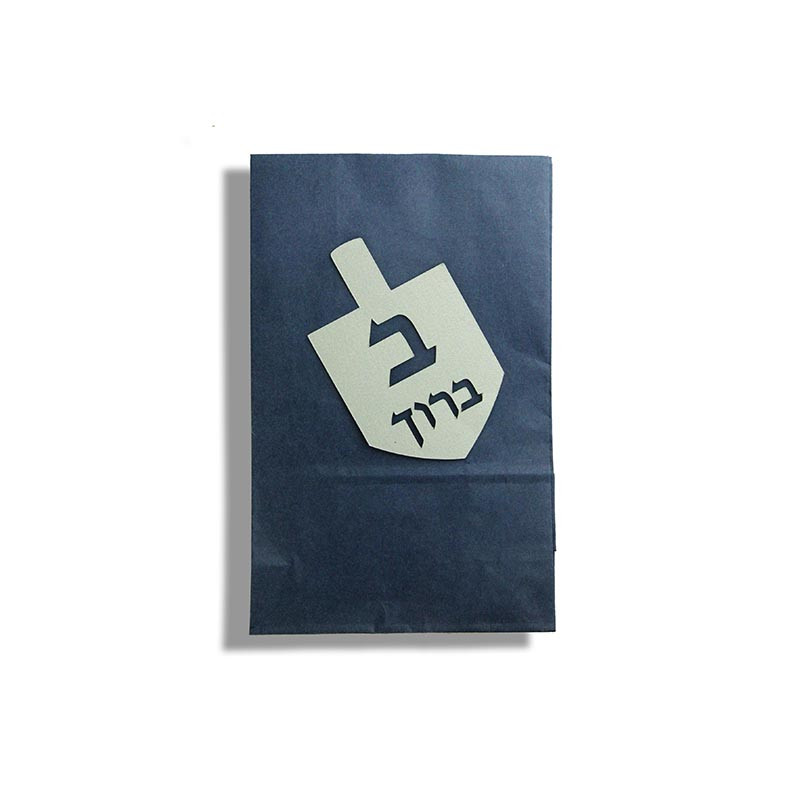 Paper Bag with Dreidel Lasercut Tag