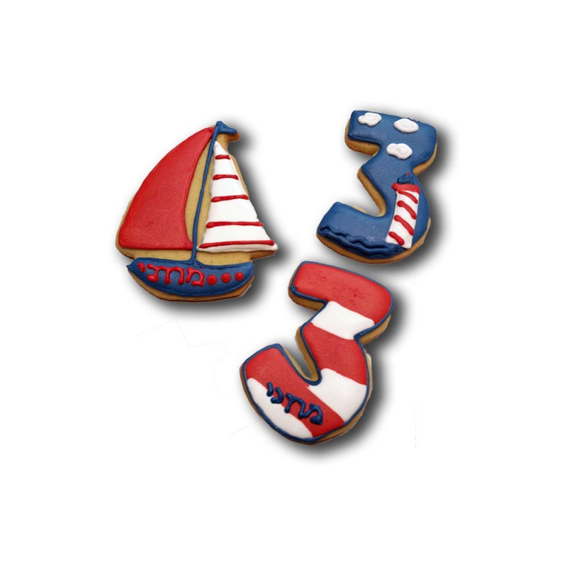 Nautical Custom Cookies (minimum 12)