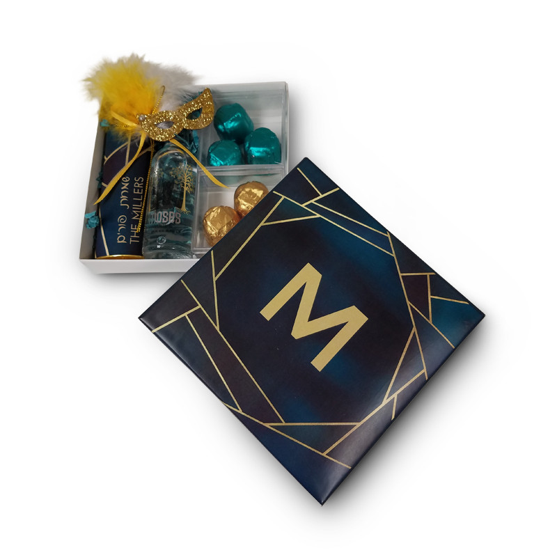 Chic Geometric Monogrammed Purim Box