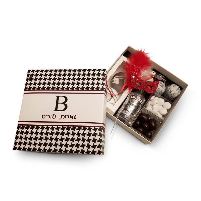 Houndstooth Black & White Monogrammed Purim Box 4 Sizes Available