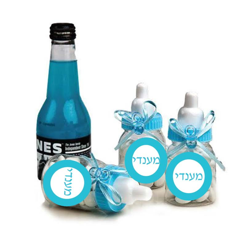 Blue Baby Bottle Favors