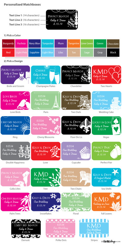 Personalized Matchboxes - Silhouette Collection - (Black Box)