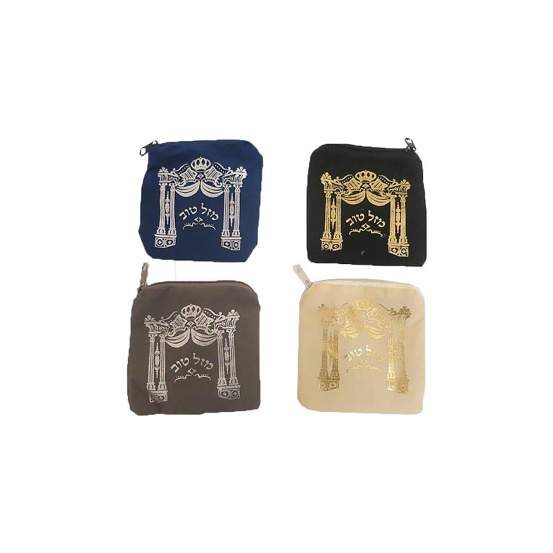 Bar Mitzvah Velvet Mini Tefillin Bags New Design!