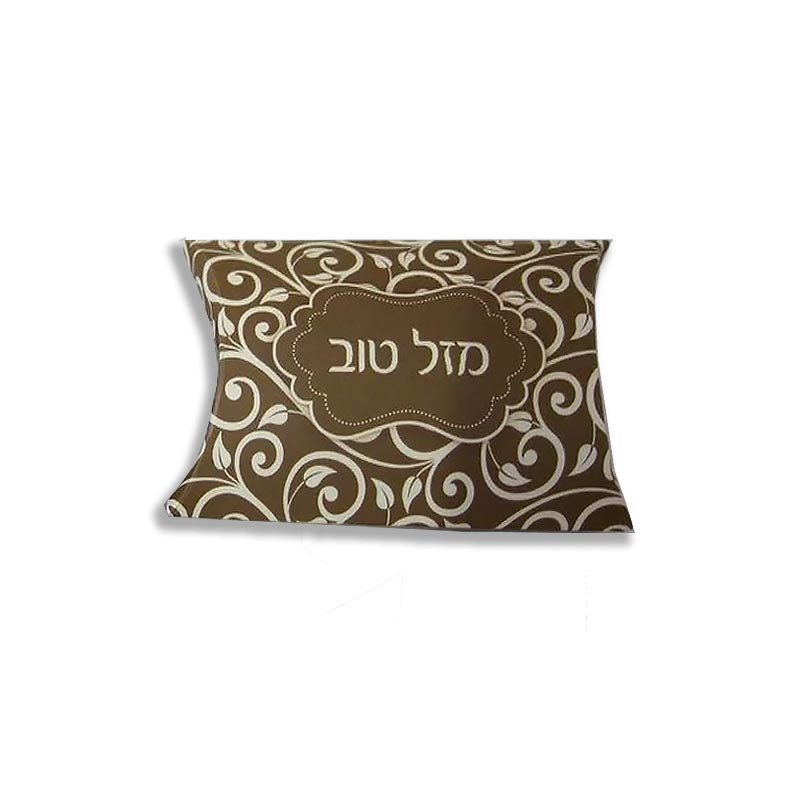 Mazel Tov Gold Pillow Boxes