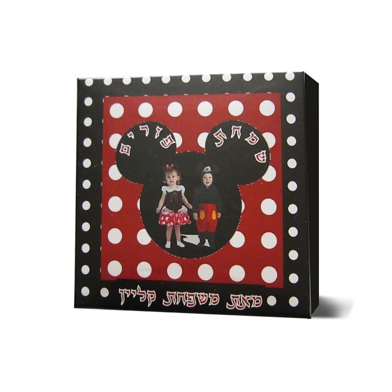 Personalized MICKEY & MINNIE themed box, 4 Sizes Available