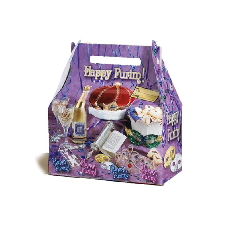 Small Happy Purim Gift Box Purple