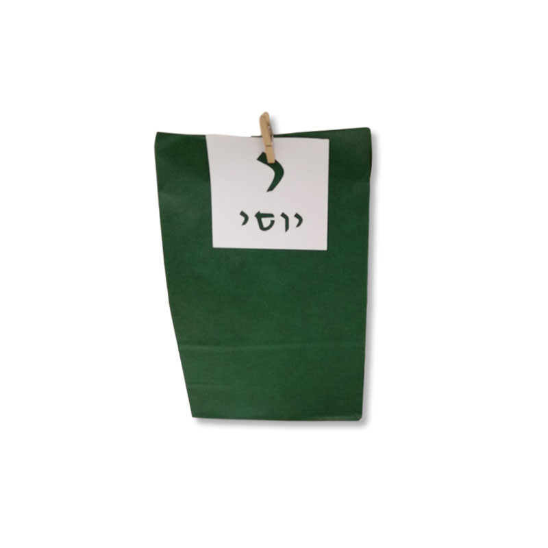 Hunter Green Paper Bag   with Lasercut Tag & Clip