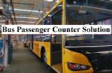 Hikway Intelligent Bus Passenger People Counter Solution