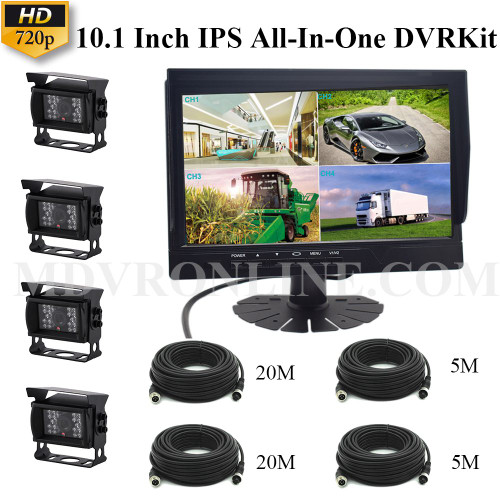 HIKWAY 4CH All-In-One DVR Kit
