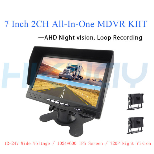 HIKWAY 2CH 7inch All-in-One Backup Camera System