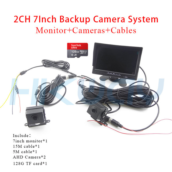 HIKWAY 2CH 7inch All-in-One Backup Camera System With 128G TF Card