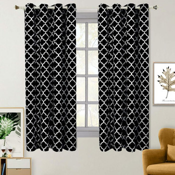 Meridian Periwinkle Room Darkening Curtain