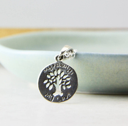 Sterling Silver Family Tree Of Life Cutout Necklace