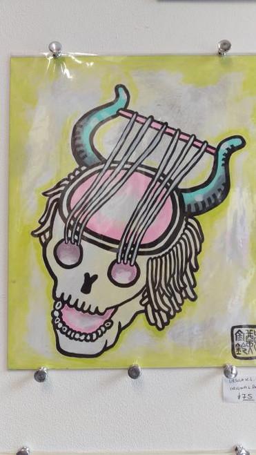 Ursula Cheng Skull Original Painting