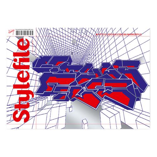 Stylefile Magazine Issue 50: Mirrorfile