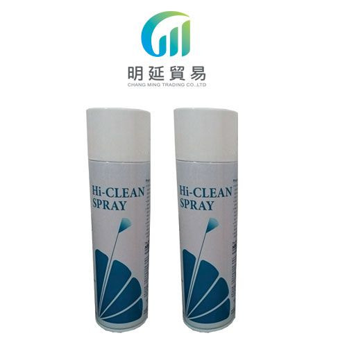 AR Dental Chang Ming Hi-Clean Spray for Handpiece Lubricant, ar dental chang ming, Hi-Clean Spray for Handpiece Lubricant , lubricant spray,  AR Dental Handpiece Lubricant, Handpiece Lubricant, dental materials, Chang Ming Hi-Clean Spray, Chang Ming handpiece lubricant, handpiece lubricant