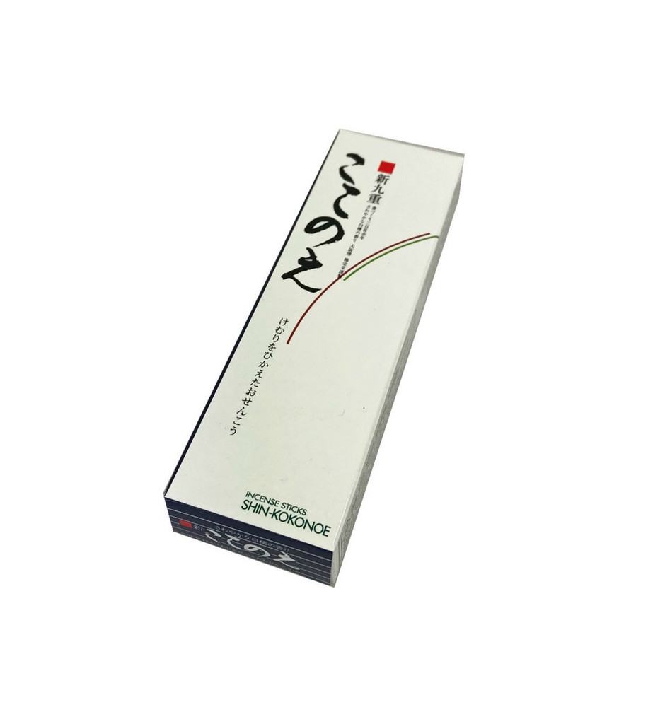 Shin Kokonoe (Less Smoke) - Baieido
