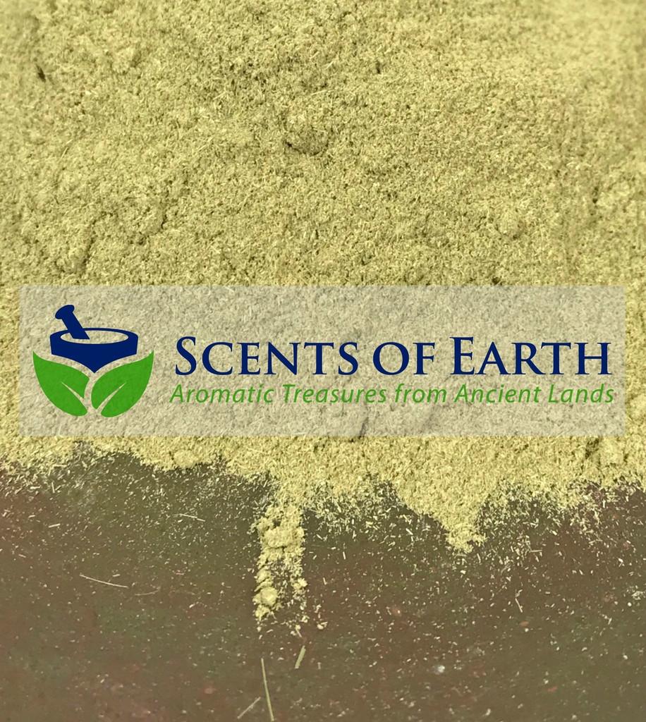 Lemongrass Powder (Cymbopogon citratus) - United States
