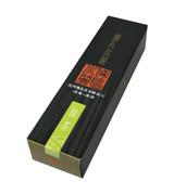 Green Tea - Baikundo