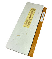 East Temple - Keigado