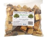 Vaughn Hickory Gourmet Wood Chunks