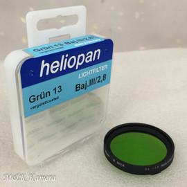 Heliopan Bay. III Green Grun 13 Filter #018