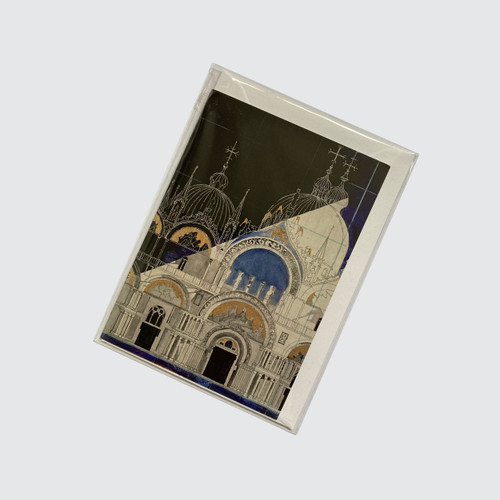 Blank Greetings Card with St Mark's Basilica design in biodegradable cello with envelope