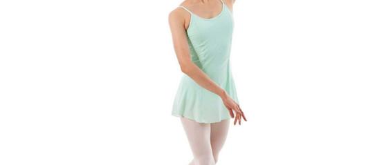 Sansha Leotard Dress